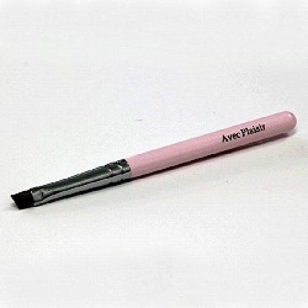 画像1: 熊野化粧筆 アイブロウブラシ (ピンク軸) (1)